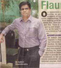 Dr. Ashish Davalbhakta